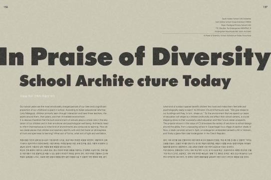 C3-1905-In Praise of Diversity-School Architecture Today-1